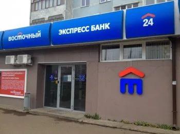 пост, магазины в кредит витебск статью