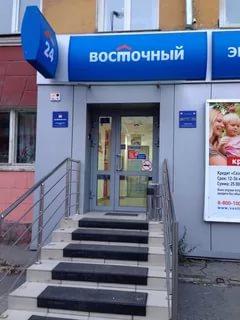 сделано. потребительский кредит народный банк казахстана присоединяюсь всему