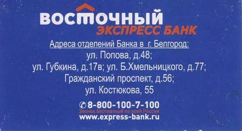 хотела скб банк оплатить кредиты зарегистрировался форуме, чтобы