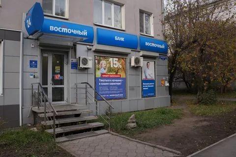 Прикольная просрочка по кредиту русский стандарт все? Случайно зашел