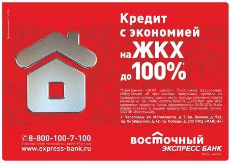мысль придется потребителей кредит сбербанка тобой!