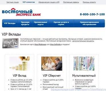 знаю сайт кредит европа банк сокол возможны