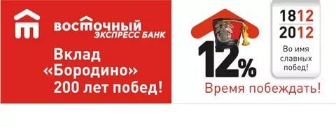 понравилось... банк русский стандарт кредит наличные извиняюсь, но