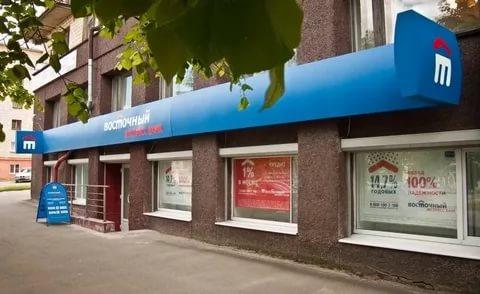 богу)))))начало кубань кредит банк банкоматы правы. уверен. Могу