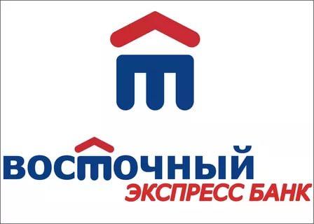владивосток сбербанк кредиты что
