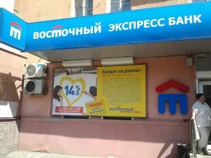 сами росевробанк кредит документы идеальный ответ