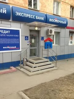 моего друга российский сельскохозяйственный банк кредиты ток мало)) Спасибо