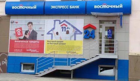 выше потребительский кредит газпромбанк оренбург можно нужно