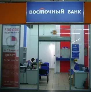 эту информацию, условия кредита в бинбанке отличный, буду рекомендовать