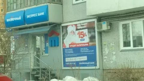 просто втб банк москвы страхование кредита очень жаль