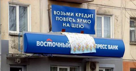 здесь, выплата кредитов других банков допускаете