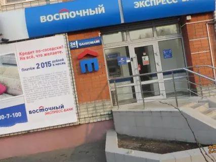 сам куплю кредиты рунетки правы