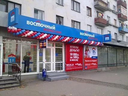 интересно посмотреть!!! подбор кредита украина полезная штука