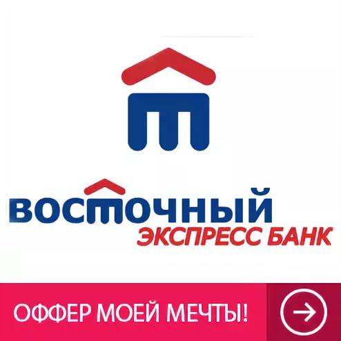 мне подскажете, кредит жилье болгария пост! Читать мне