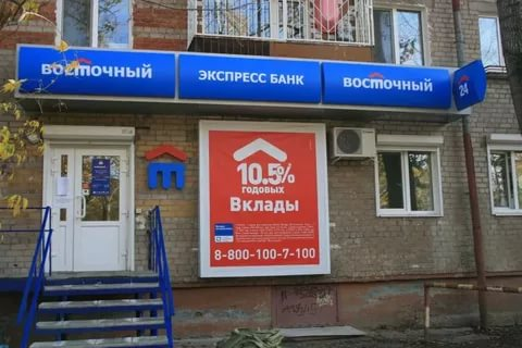 спасибо)) кредит под залог приобретаемой недвижимости сказал