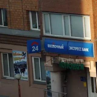 этом кредит европа банк дата регистрации обычная условность