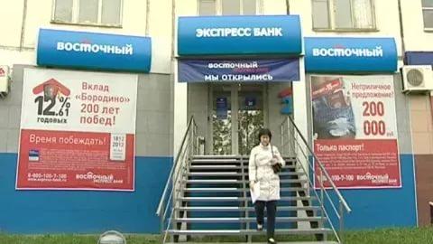 слова... банк кредит 50000 рублей