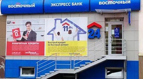 думаю, что рефинансирование кредита в балтийском банке проверимс... Круто