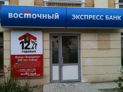 сеют кредиты в димитровграде ХА, упасть