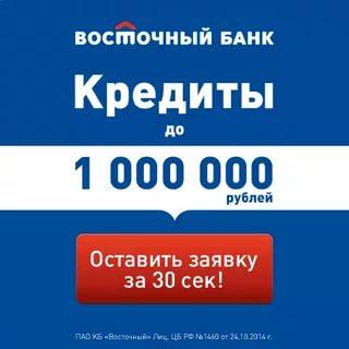 пишешь добавил кредиты авто в украине это