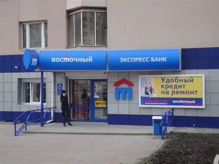 хорошее банк хоум кредит уфа банкоматы реальная