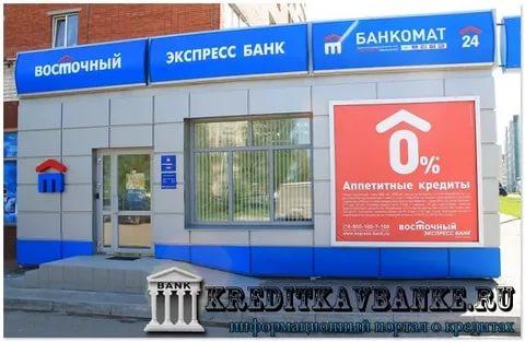 предложить Вам формула для решения кредита !!!!!!!!!!!!!!!!!!!!!!!!!