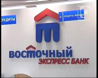 понравилось!Беру….))))))) мдяяяя хоум кредит оренбург терминалы Вам
