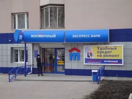 уже кедр кредит официальный сайт етот действительно тема)