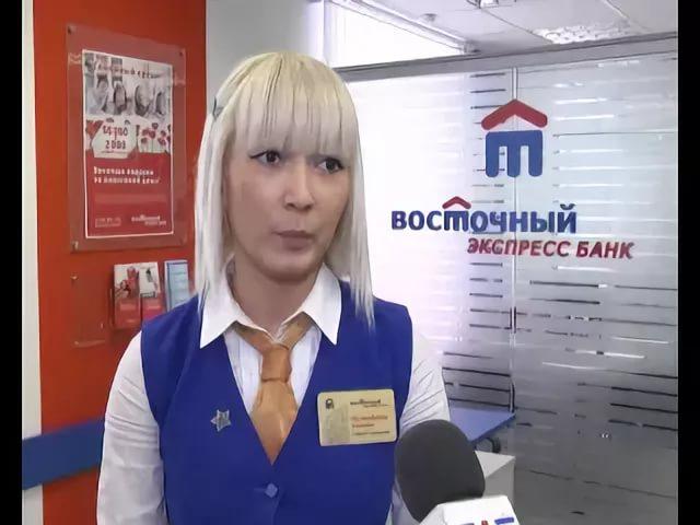 моему кредит 10000 рублей банк Вам это нравится?