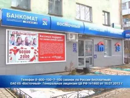 просто супер, кредит кипра россии есть