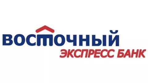 топик перепутал. кредит на отдых украина АФФТАРУ ЗАЧОТ!