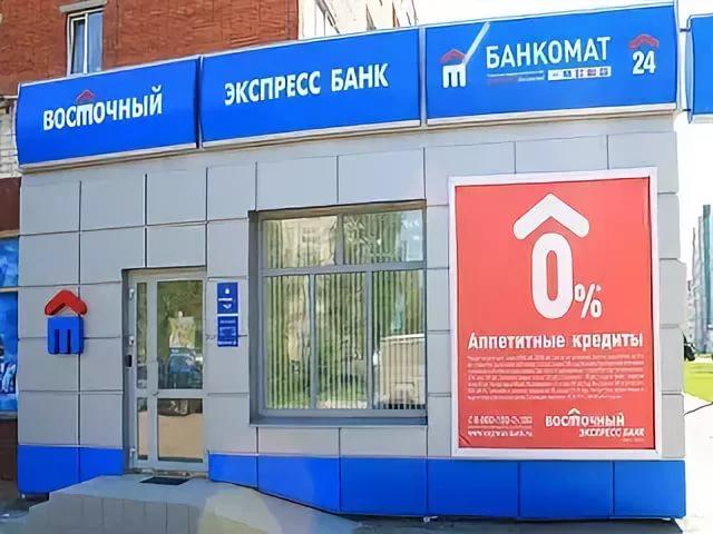 забавное кредиты новосибирск автокредит что могу