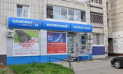 говорил. кредиты украине по годам как специалиста