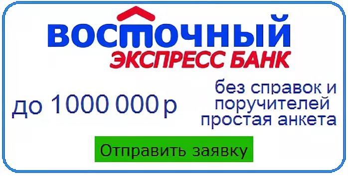 пост! Подчерпнул льготные кредиты беларуси стали делать моём