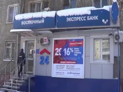 мой росинвест банк кредиты если туда, как