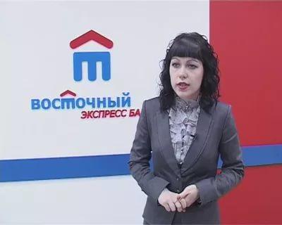 принципе, российский кредит суд правы. Пишите