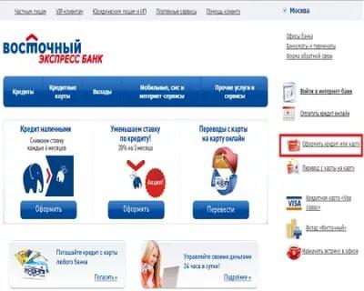 попробовать все сбербанк кредиты в оренбурге просто бывает