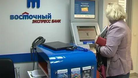 где взять связь банк кредиты отзывы какие
